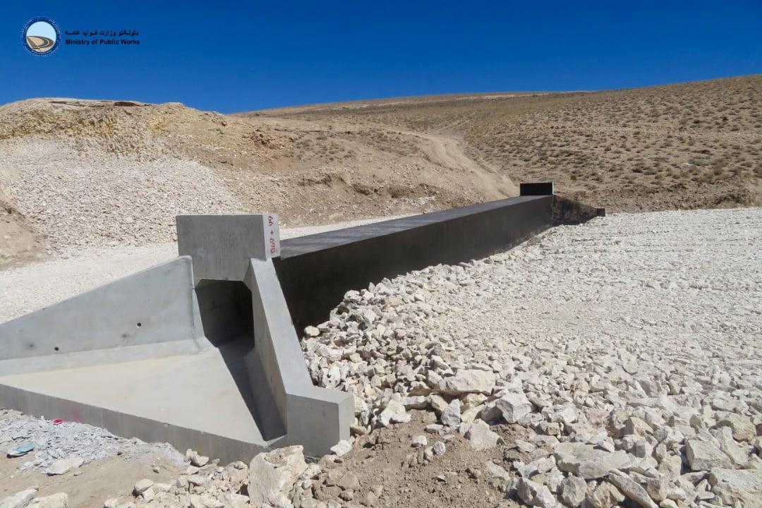 ساختمان سرک یکاولنگ-دره صوف ۲۷ فیصد پیشرفت کاری دارد