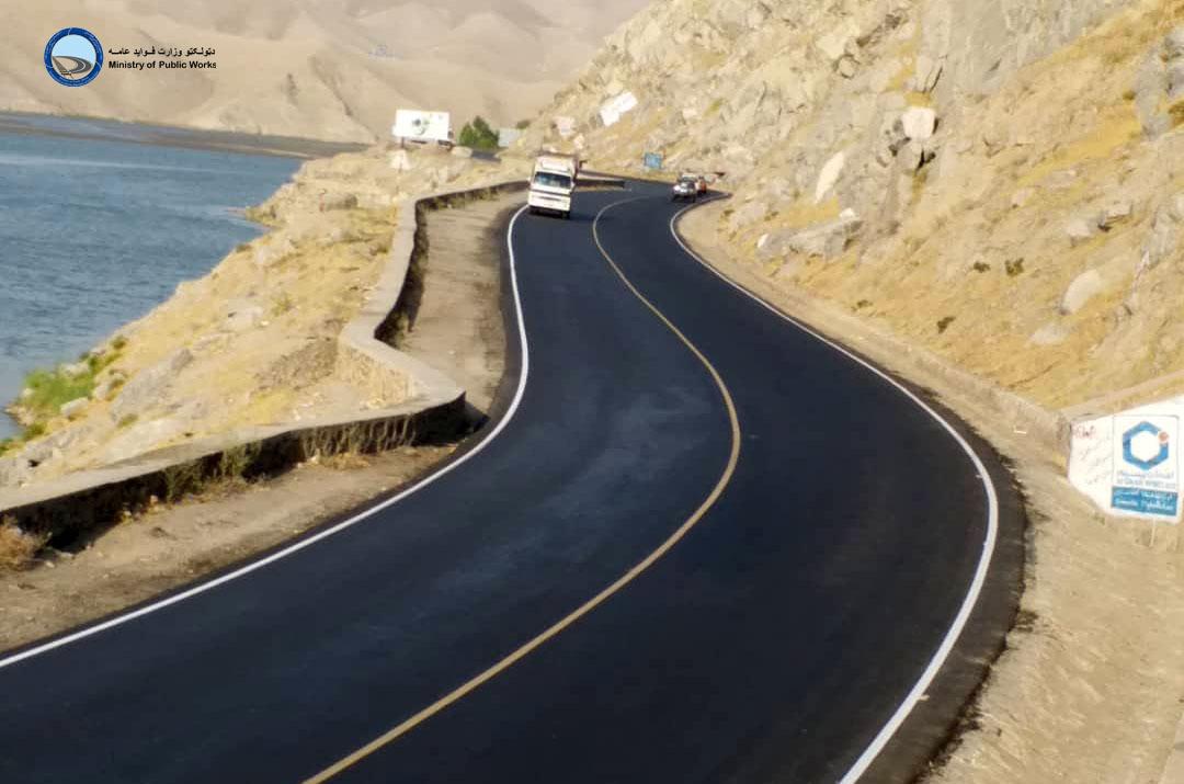 کابل جلال اباد لویه لاره